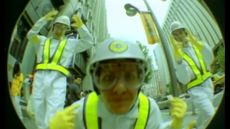 Up Late With Contemptor: 'Intergalactic' By Beastie Boys