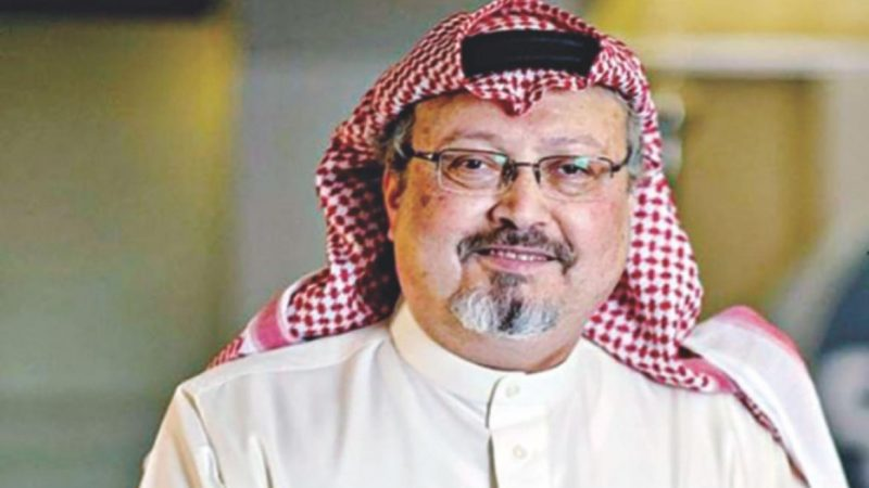 Saudi Arabia Sentences Five Men to Death for Murder of Jamal Khashoggi